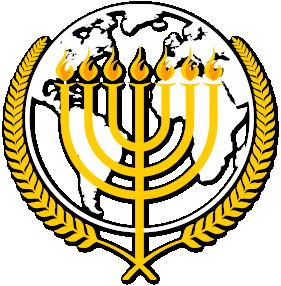 UNIFY logo sign