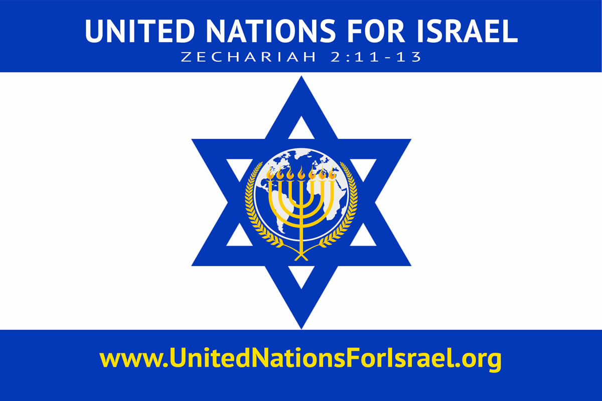 United Nations for Israel