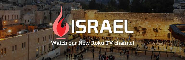 Israel TV