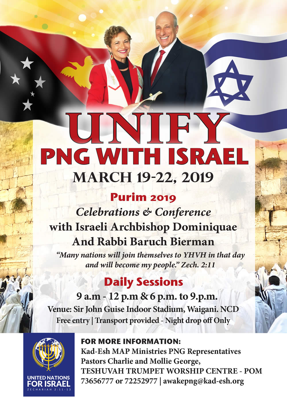 PNG with Israel